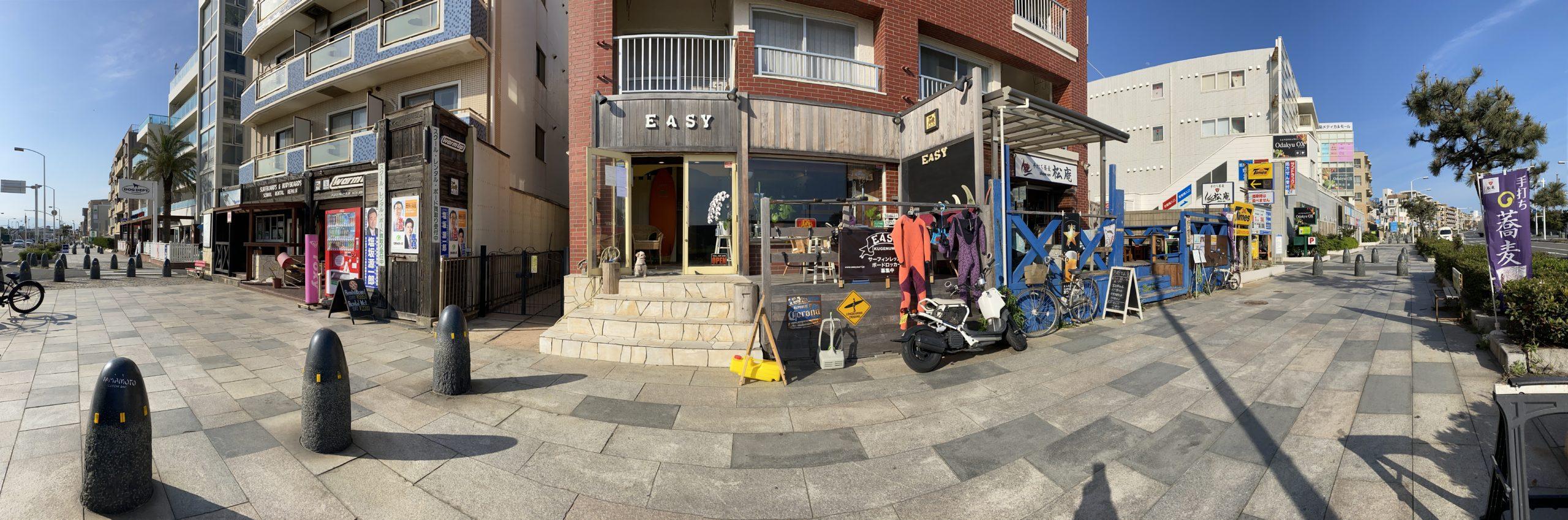 サーフィンスクール・ボードロッカー【EASYsurf Kugenuma】湘南江の島 鵠沼海岸で楽しいサーフィンライフを!